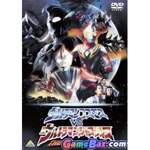 Ultraman Cosmos vs. Ultraman Justice: The Final Battle Buy Animation Theatrical Ver Ultraman Cosmos VS Ultraman Justice