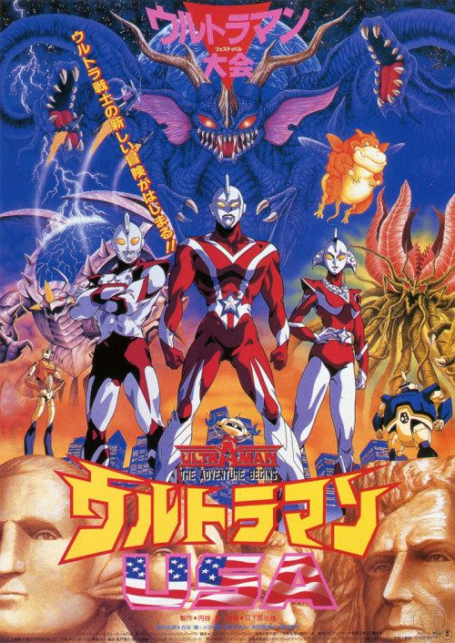 ultraman the adventure begins Tumblr