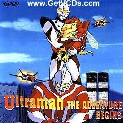 Ultraman The Adventure Begins Absolute Anime