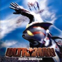 Ultraman: The Next Ultraman The Next Wikipedia