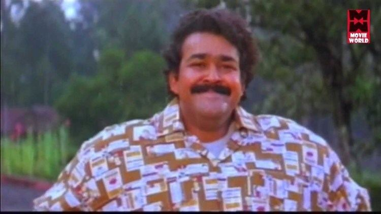 Uncle Bun Uncle Bun Mohanlal Malayalam Movie Scene