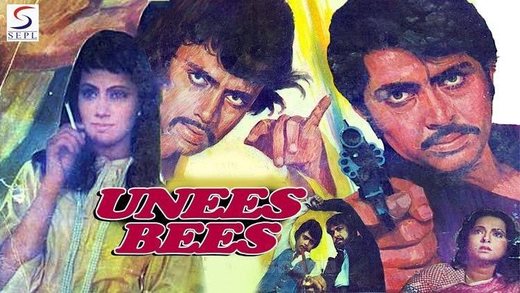 Unees-Bees Unees Bees Rakesh Roshan Mithun Chakraborty 1980 HD YouTube
