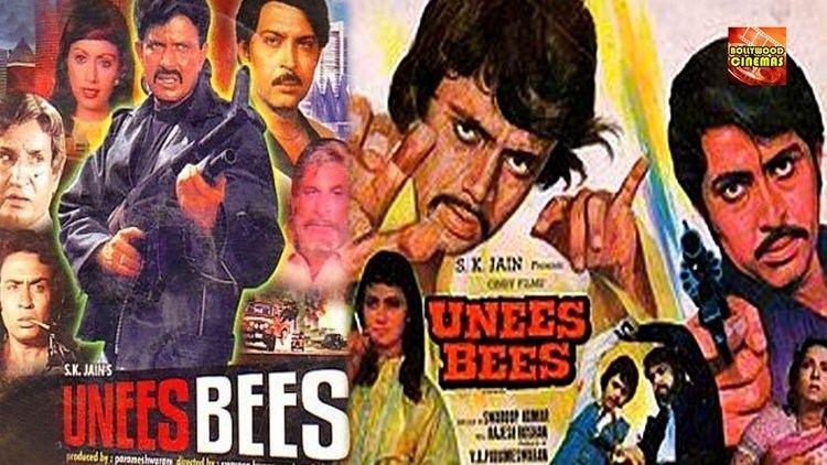 Unees-Bees Unees Bees 1980 Full Length Hindi Movie Mithun Chakraborty