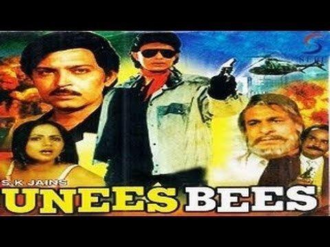 Unees-Bees Unees Bees Full Hindi Movie Yogeeta Bali Rita Bhaduri Mithun