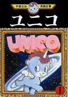 Unico movie poster
