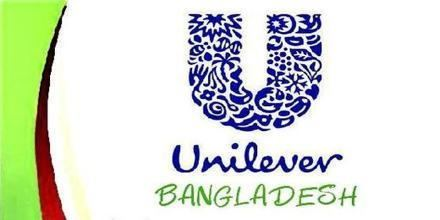 Unilever Bangladesh Limited wwwassignmentpointcomwpcontentuploads201603