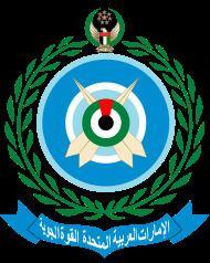 United Arab Emirates Air Force httpsuploadwikimediaorgwikipediacommonsthu