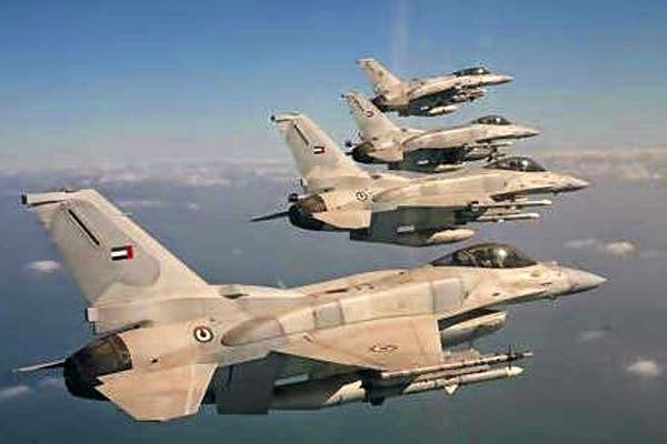 United Arab Emirates Air Force Middle East Perspectives by Rick Francona The UAE Air Force returns