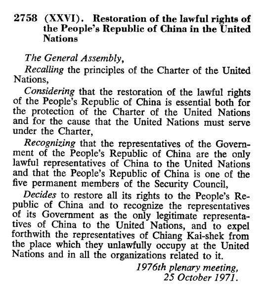 United Nations General Assembly Resolution 2758