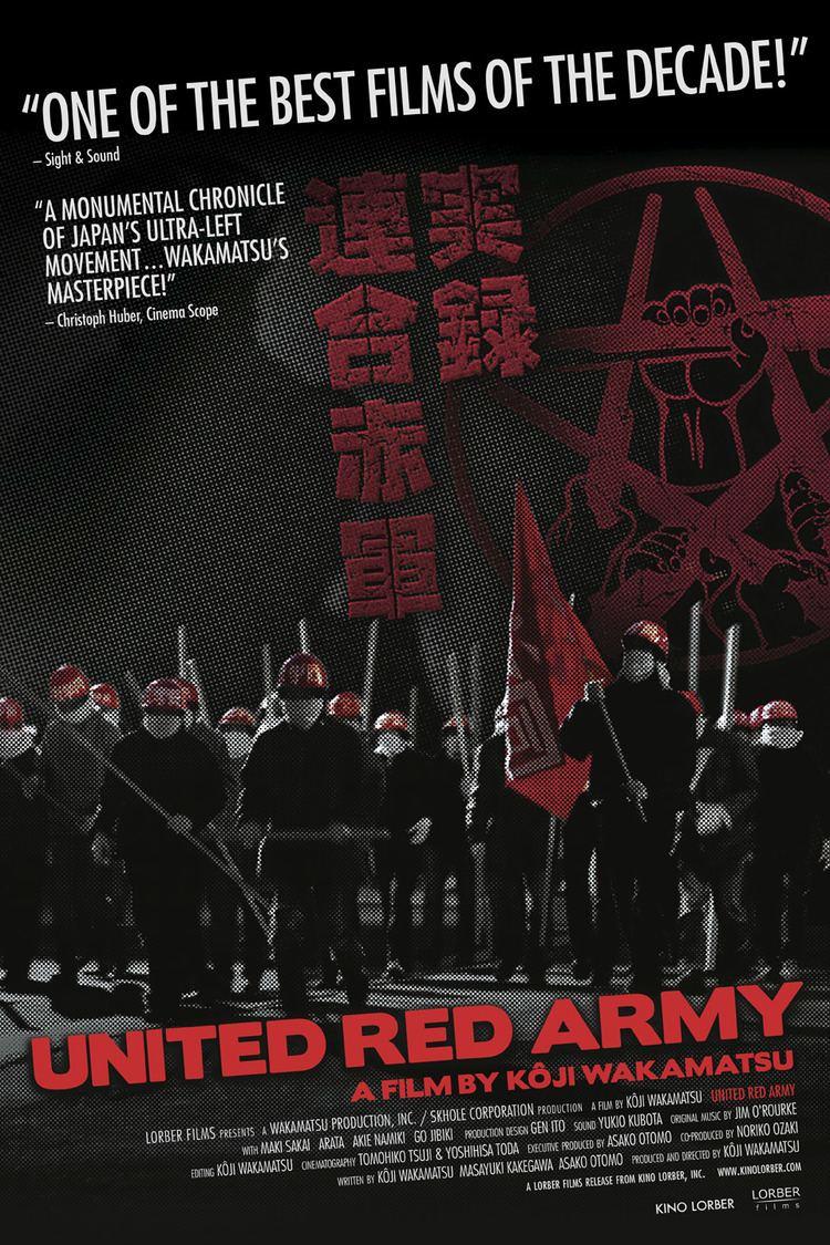 United Red Army (film) wwwgstaticcomtvthumbmovieposters7916292p791
