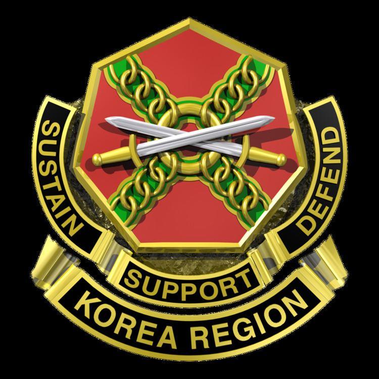 united states army installation management command korea region rh alchetron com Army IMCOM Logo imcom logo design