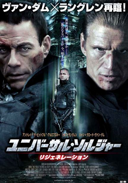 Universal Soldier: Regeneration Universal Soldier Regeneration 2009 Review cityonfirecom