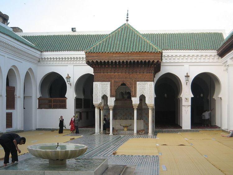 University of Al Quaraouiyine