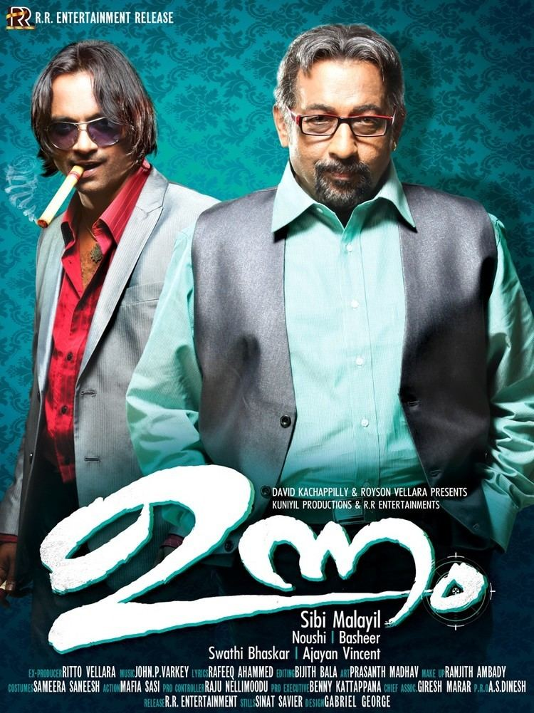 Unnam Unnam 27 of 27 Extra Large Movie Poster Image IMP Awards