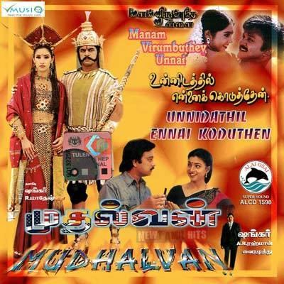 Unnidathil Ennai Koduthen Unnidathil Ennai Koduthen 1998 Tamil Movie High Quality mp3 Songs