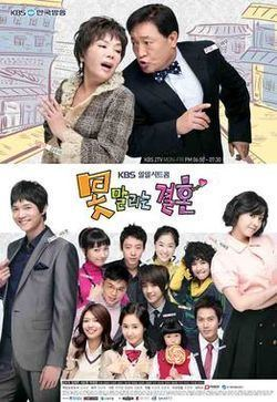 Unstoppable Marriage (TV series) Unstoppable Marriage TV series Wikipedia