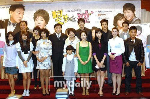 Unstoppable Marriage (TV series) 31052008 Unstoppable Marriage end with 47 program rating