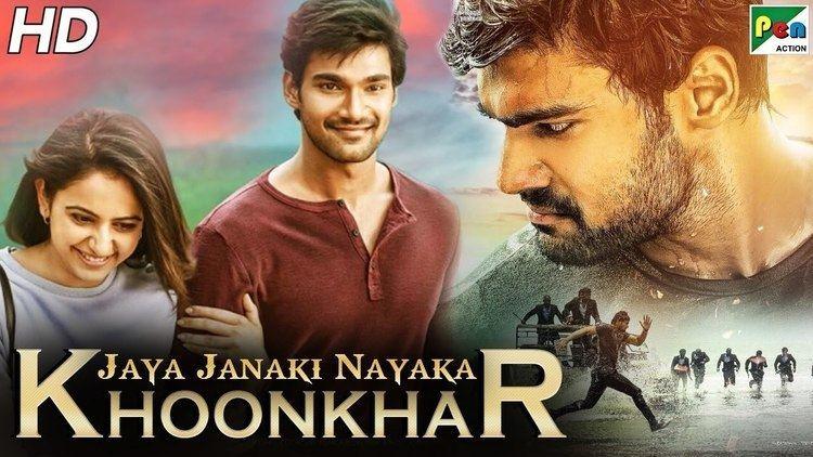 Jaya Janaki Nayaka Sensation In Hindi | Gulte - Latest Andhra Pradesh,  Telangana Political and Movie News, Movie Reviews, Analysis, Photos