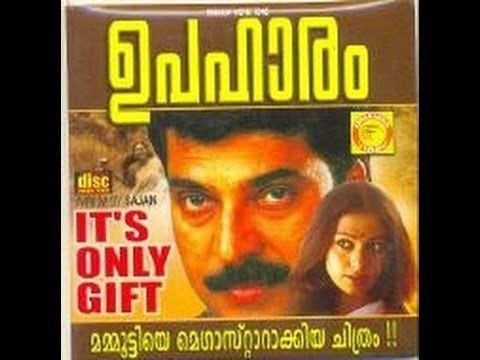 Upaharam (1985 film) httpsiytimgcomviDxN7Ia22Rm0hqdefaultjpg
