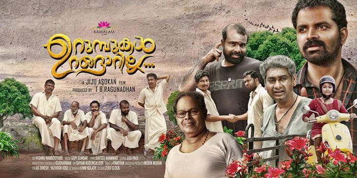 Urumbukal Urangarilla Urumbukal Urangarilla Malayalam Box Office Collection Report