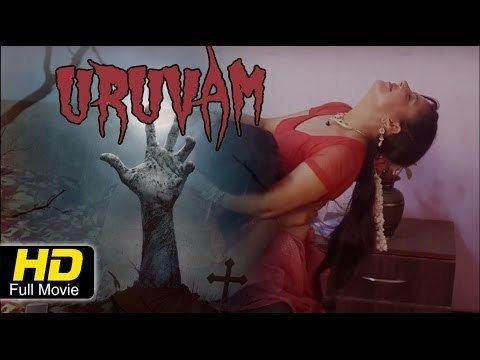 Uruvam Tamil Full Movie Uruvam Tamil Horror Movie Ft Mohan Pallavi