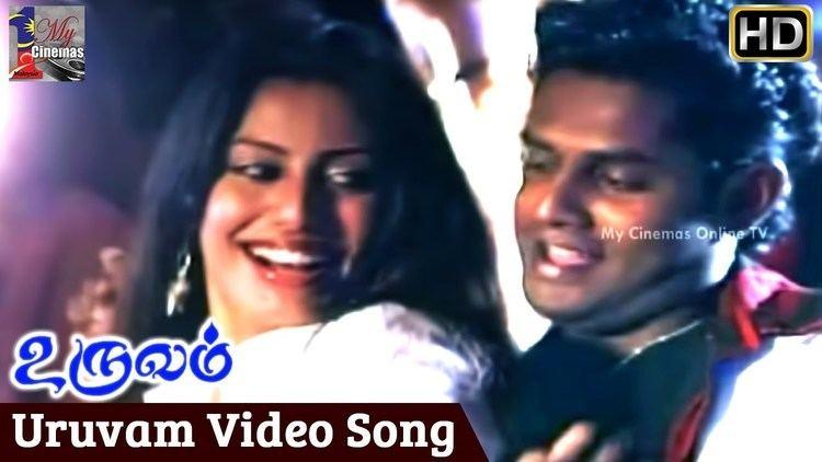 Uruvam Uruvam HD Video Song Malaysian Tamil Movie Haridass Jasmine