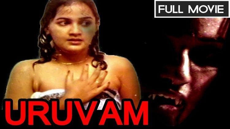 Uruvam Tamil Full Movie Uruvam Horror Full Length Movie Ft Mohan