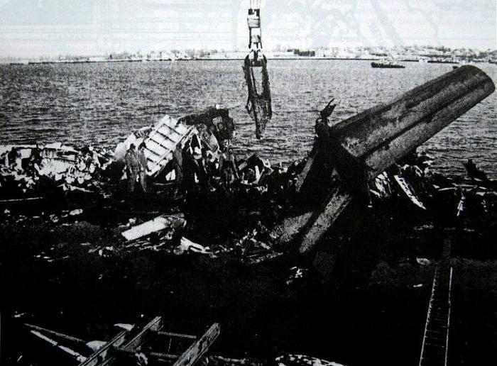 USAir Flight 405 Crash Location USAir Flight 405 New York City New York