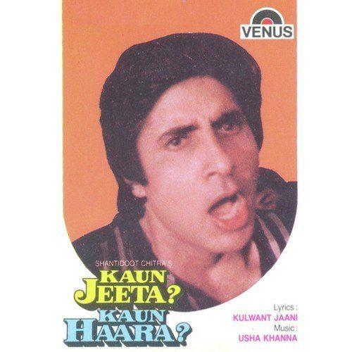Usha Khanna Kaun Jeeta Kaun Haara Kaun Jeeta Kaun Haara songs Hindi