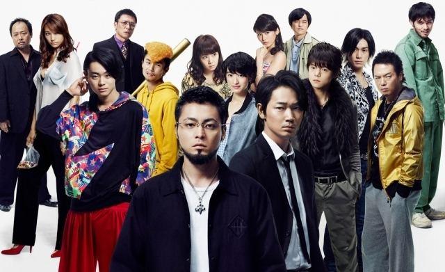 Ushijima the Loan Shark JFDB Ushijima the Loan Shark Part 2