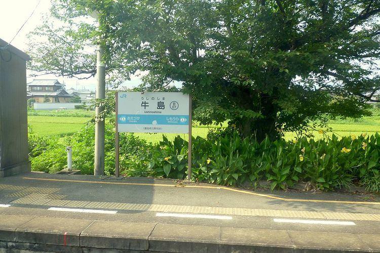 Ushinoshima Station
