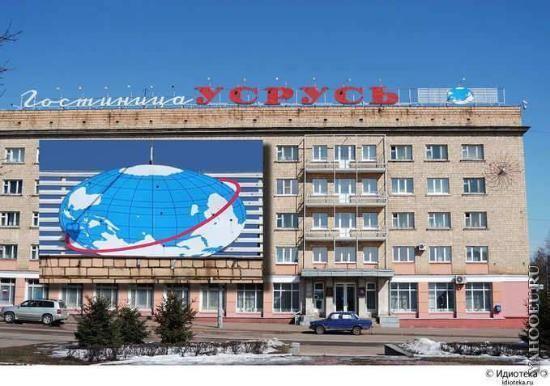 Usolye-Sibirskoye httpsmediacdntripadvisorcommediaphotos09