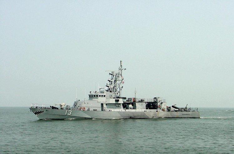 USS Shamal PC13 Shamal