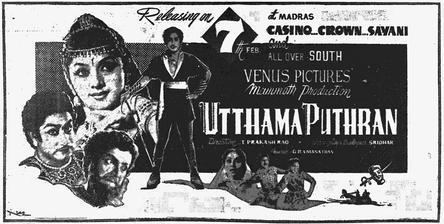 Uthama Puthiran (1958 film) Uthama Puthiran 1958 film Wikipedia