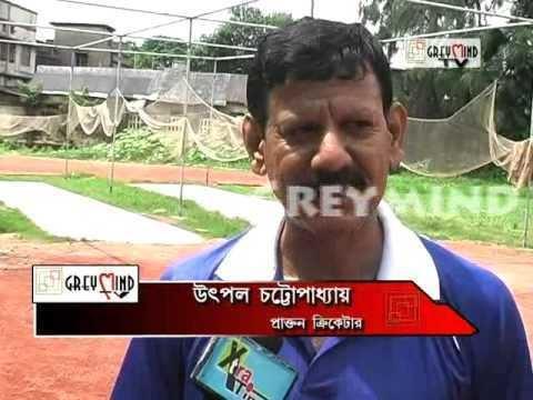 Utpal Chatterjee (Cricketer)