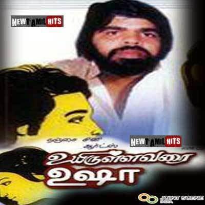 Uyirullavarai Usha Uyirullavarai Usha 1984 Tamil Movie High Quality mp3 Songs Listen