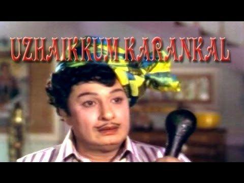 Uzhaikkum Karangal UZHAIKKUM KARANGAL MGR Latha Tamil Full Movie YouTube