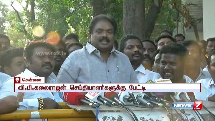 V. P. Kalairajan AIADMK member V P Kalairajan speech in press meet at Chennai News7