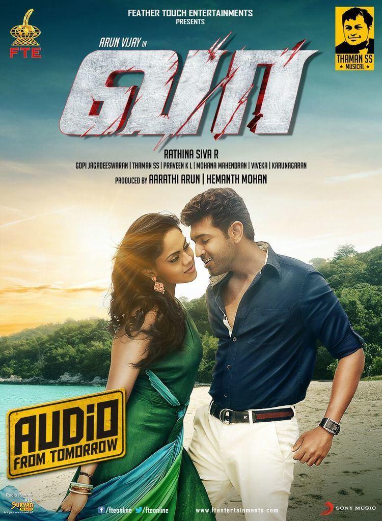 Vaa Deal Arun Vijay In Vaa Deal Audio Release Posters