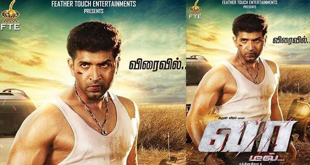 Vaa Deal Vaa Deal Tamil Movie Review Ratings Public Response Box Office