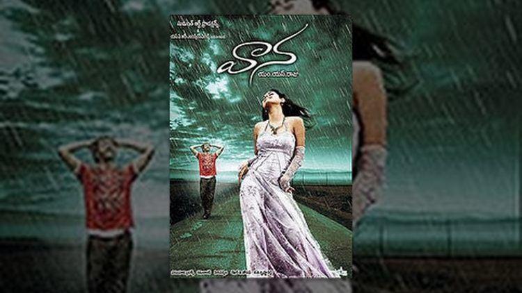 Vaana (film) movie scenes Vaana Full Telugu Movie Vinay Rai Meera Chopra