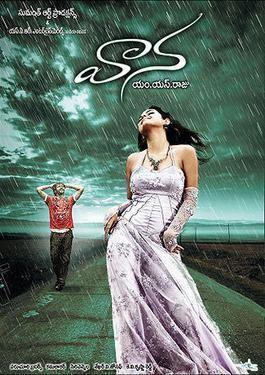 Vaana (film) movie poster