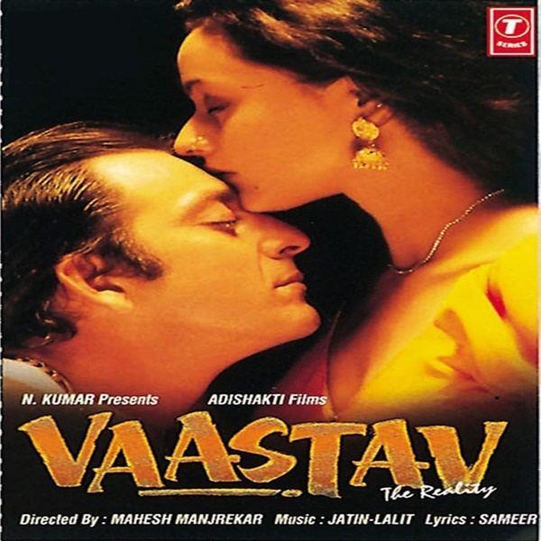 Vaastav: The Reality Vaastav The Reality 1999 Mp3 Songs Bollywood Music