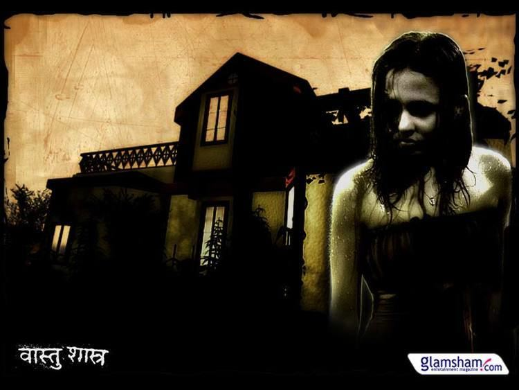 Vaastu Shastra (film) movie scenes Vaastu Shastra Wallpaper