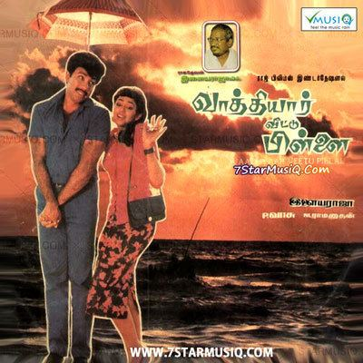 Vaathiyaar Veettu Pillai www5starmusiqcommovieimagesTamilV1989Vaathi