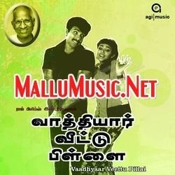Vaathiyaar Veettu Pillai Vaathiyaar Veettu Pillai Tamil 1989 Mp3 Songs Free Download