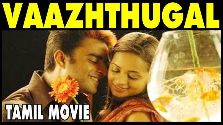 Vaazhthugal Tamil Romantic Bold Full Movie Vaazhthugal YouTube