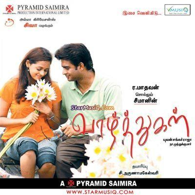 Vaazhthugal Vaazhthugal 2007 Tamil Movie High Quality mp3 Songs Listen and
