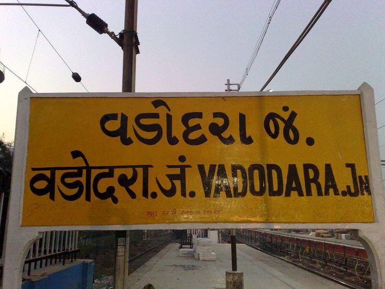 Vadodara Junction railway station