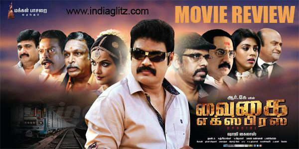 Vaigai Express (film) Vaigai Express review Vaigai Express Tamil movie review story